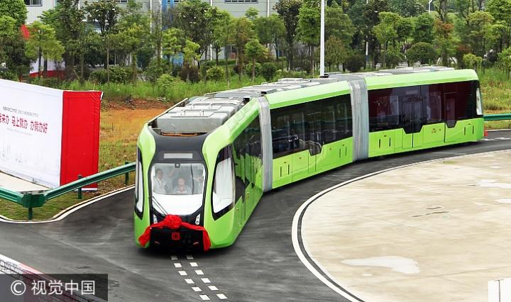 railless tram